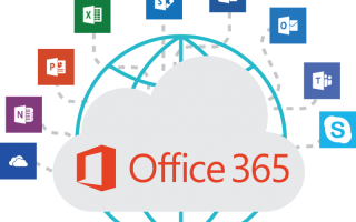 Ключ активации офис 365 2020