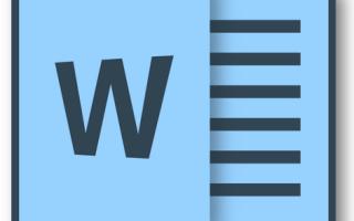 Где хранятся автосохраненные файлы word