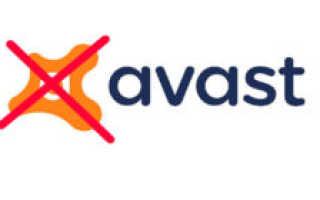 Как выключить антивирус avast free antivirus