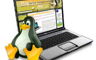Ос linux официальный сайт