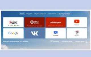 Количество визуальных закладок в яндекс браузере
