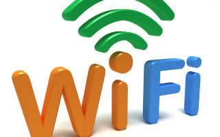 Ноутбук перестал ловить wifi что делать