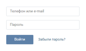 Вконтакте социальная страница