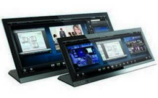 Современные офисные технологии