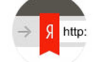 Yandex access что это