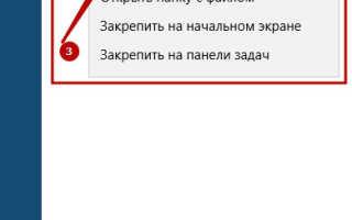 Как заблокировать домен