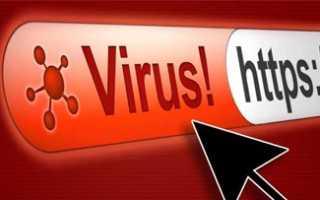 Чем отличается вирус и червь